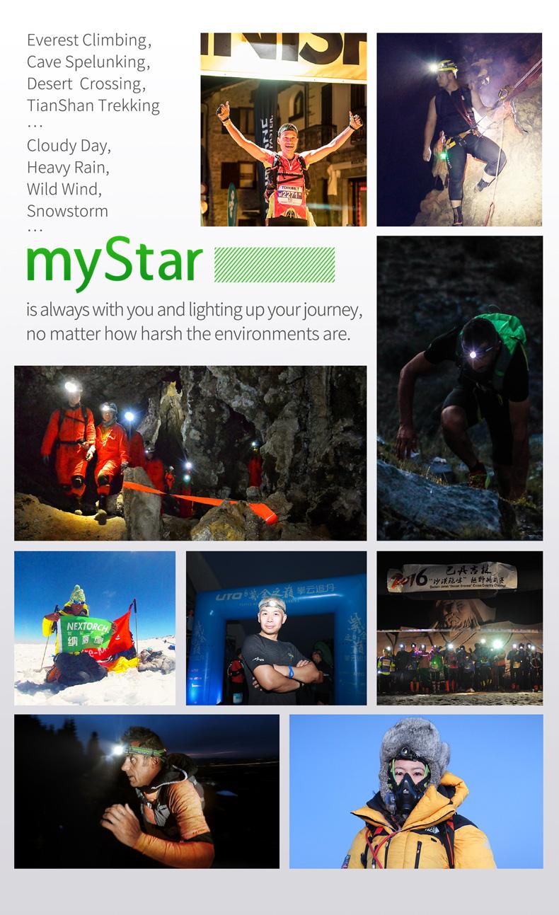 mystar系列-15